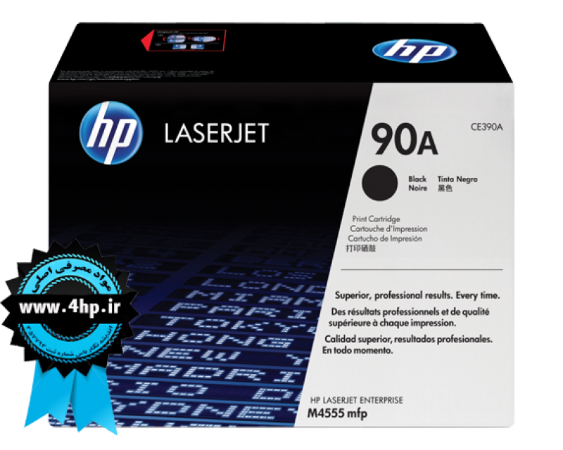 HP 90A Black Original LaserJet Toner Cartridge CE390A
