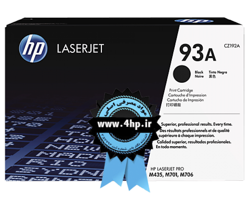 HP 93A Black Original LaserJet Toner Cartridge CZ192A