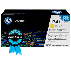HP 124A Yellow Original LaserJet Toner Cartridge Q6002A کارتریج زرد اچ پی ۱۲۴برای۱۶۰۰-۲۶۰۰-۲۶۰۵-۱۰۱۵-۱۰۱۷