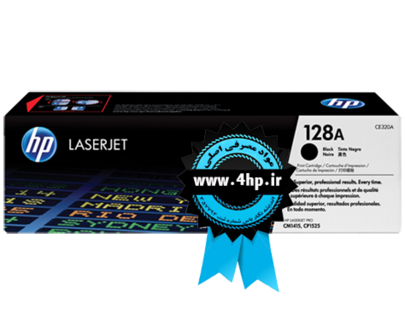 HP 128A Black Original LaserJet Toner Cartridge CE320A کارتریج لیزری ۱۲۸ مشکی اچ پی