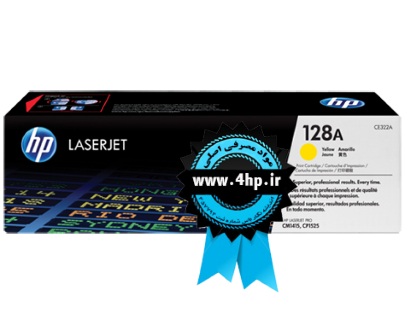HP 128A Yellow Original LaserJet Toner Cartridge CE322A کارتریج لیزری ۱۲۸ زرد اچ پی