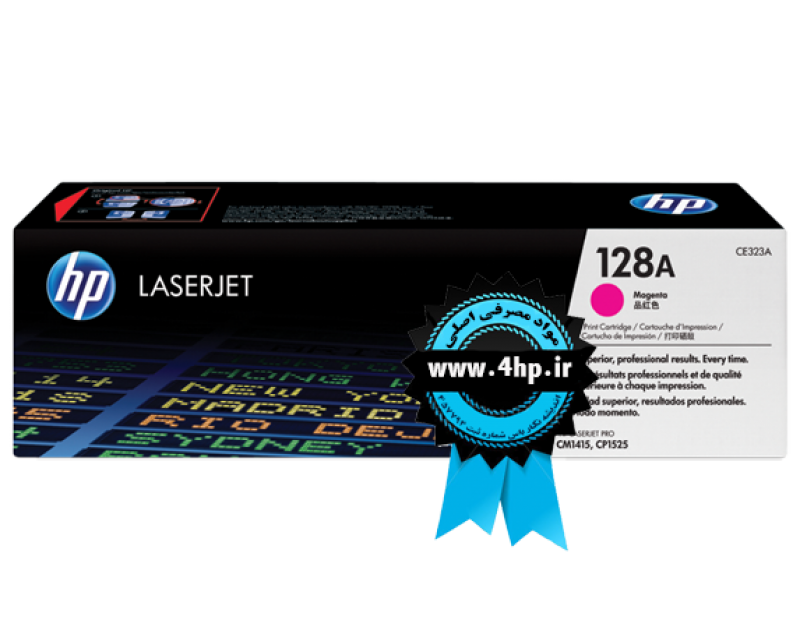HP 128A Magenta Original LaserJet Toner Cartridge CE323A کارتریج لیزری ۱۲۸ قرمز اچ پی