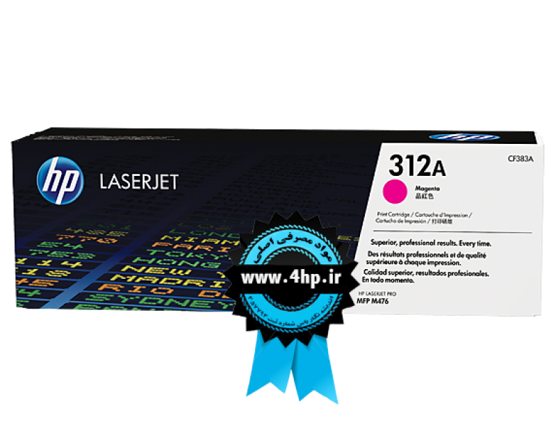 HP 312A Magenta Original LaserJet Toner Cartridge CF383A
