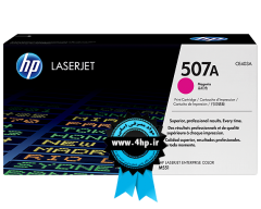 HP 507A Magenta Original LaserJet Toner Cartridge CE403A