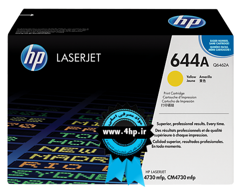 HP 644A Yellow Original LaserJet Toner Cartridge Q6462A برای پرینتر HP 4730