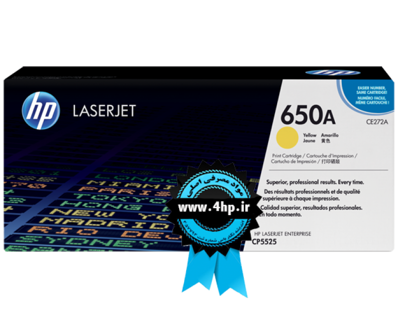 HP 650A Yellow Original LaserJet Toner Cartridge CE272A