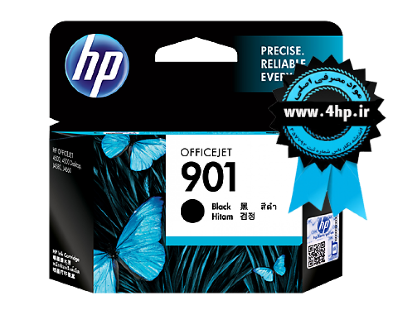 HP 901 Black Original Ink Cartridge CC653A