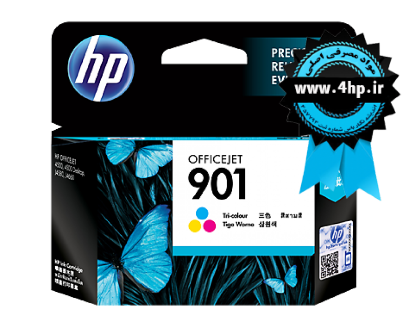 HP 901 Tri-color Original Ink Cartridge CC656AA