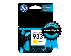 HP 933 Yellow Original Ink Cartridge