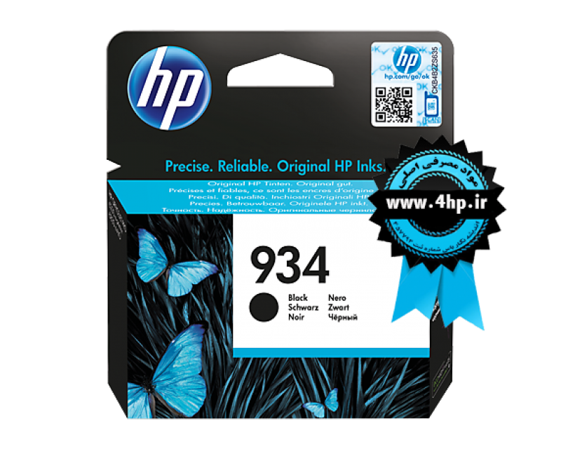 HP 934 Black Original Ink Cartridge C2P19AE