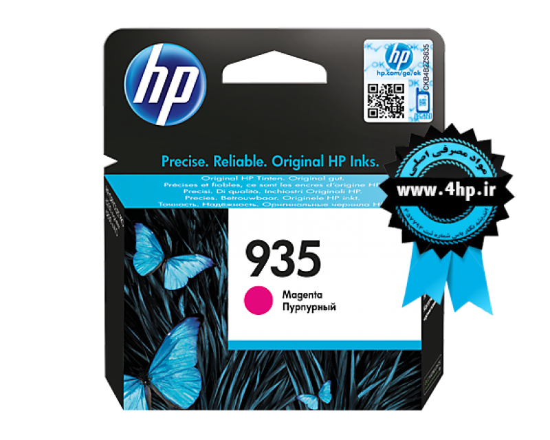 HP 935 Magenta Original Ink Cartridge C2P21AE