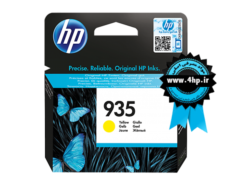 HP 935 Yellow Original Ink Cartridge C2P22AE