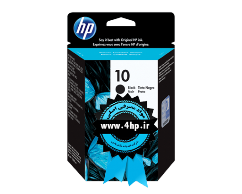 HP 10 Black Original Ink Cartridge C4844A کارتریج ۱۰ مشکی اچ پی