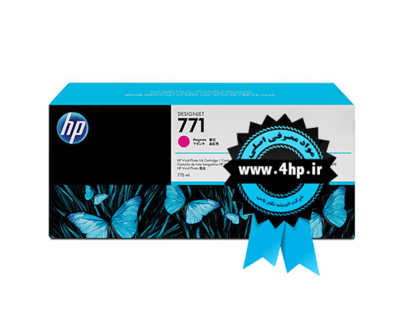 HP 771 775-ml Magenta Designjet Ink Cartridge CE039A کارتریج ۷۷۱ سرخ اچ پی