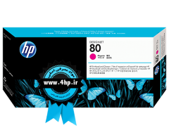 HP 80 Magenta Printhead and Printhead Cleaner C4822A هد ۸۰ قرمز اچ پی برای پلاتر HP 1050