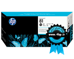 HP 81 Black Dye Printhead and Printhead Cleaner C4950A هد پلاتر ۵۰۰۰ مشکی اچ پی