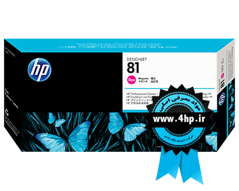 HP 81 Magenta Dye Printhead and Printhead Cleaner C4952A هد پلاتر ۵۰۰۰ قرمز اچ پی