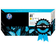 HP 81 Yellow Dye Printhead and Printhead Cleaner C4953A هد پلاتر ۵۰۰۰ زرد اچ پی