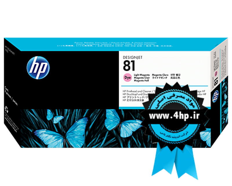 HP 81 Light Magenta Dye Printhead and Printhead Cleaner C4955A هد پلاتر ۵۰۰۰ قرمز روشن اچ پی