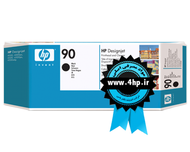 HP 90 Black Printhead and Printhead Cleaner C5054A هد پلاتر ۴۰۰۰ - ۴۵۰۰ مشکی اچ پی